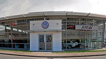 Autohaus Wetzel